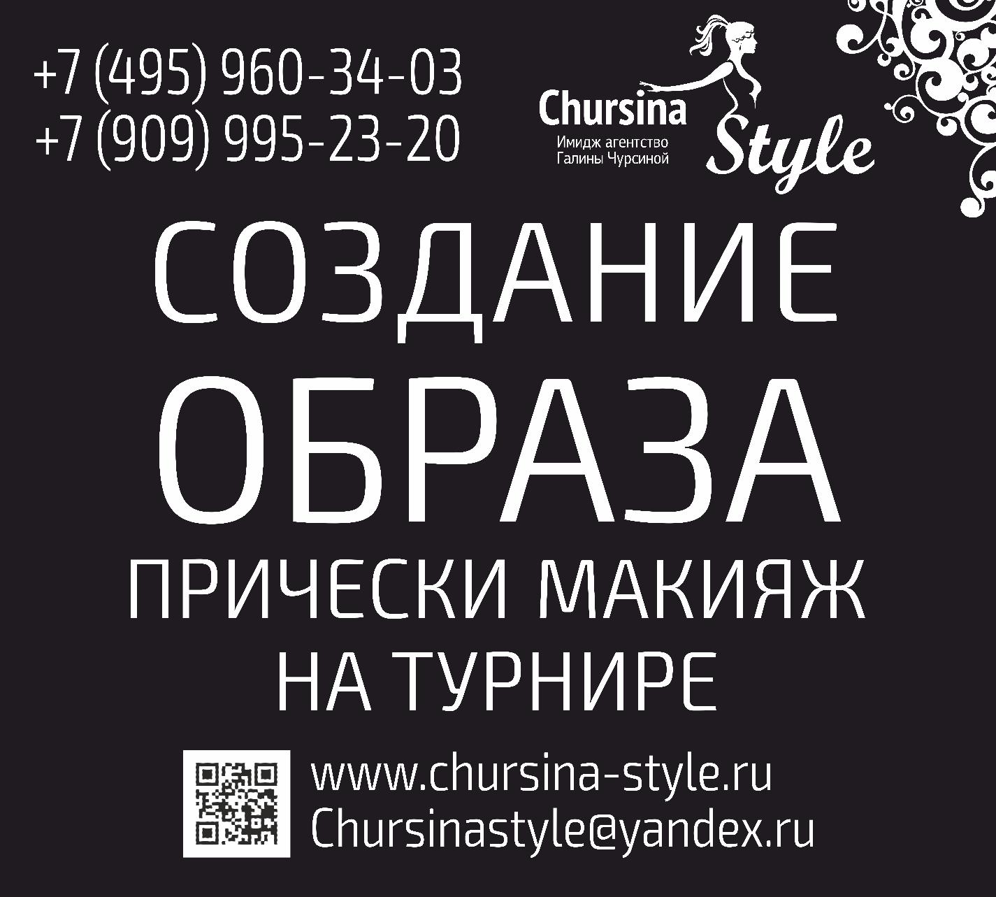 Chursinastyle RUS